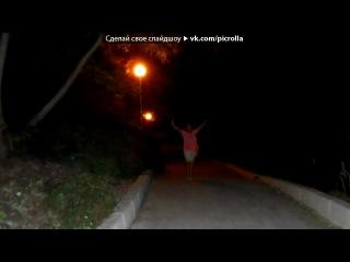 ���������.� ��� ������ �������)))(��������� ����) -  ����� �� ���. � �� ��������, ������� ����� ����� ����������� ��������� ���� �����. ������ �� ���� �������� �� �������� �� ����� � ������� Viva lavida �� �������, ��� � ��� �� �������� , �� ����� ������. ���� ���� ����� ���� �����, ��� � ����. Picrolla